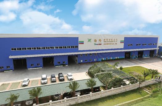 Sede da fábrica da empresa Avalong