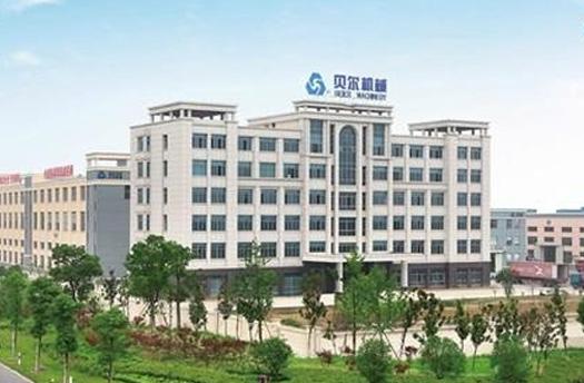 Sede do prédio da empresa Beier